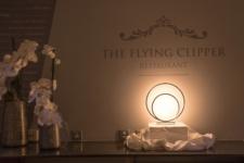 Strand Rd Flying Clipper Restaurant
